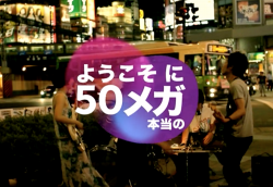Ono_japon